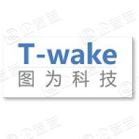 广州图为信息科技有限公司