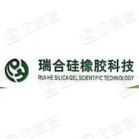 广州市瑞合新材料科技有限公司