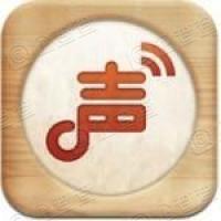 北京爱声声科技有限公司