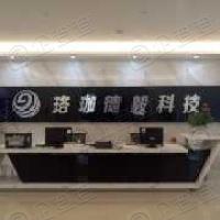 武汉珞珈德毅科技股份有限公司
