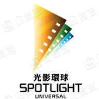 北京光影环球文化传媒有限公司
