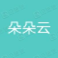 河北朵朵云网络科技有限公司