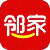 邻家新锐电子商务(深圳)有限公司