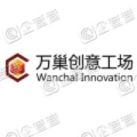 万巢含品(北京)国际商务服务有限公司