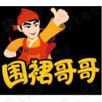 武汉悦滋味生鲜食品有限公司