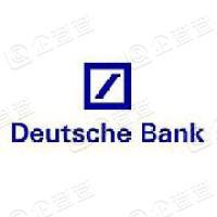 德意志银行(中国)有限公司