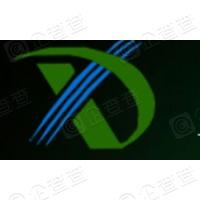 辽宁信达木业有限公司