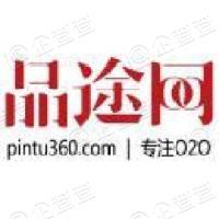 北京品途天下科技有限公司