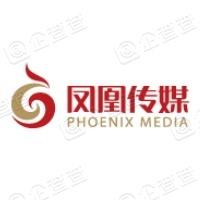 江苏凤凰出版传媒股份有限公司