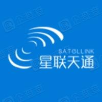 深圳星联天通科技有限公司