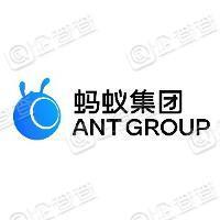 浙江蚂蚁小微金融服务集团股份有限公司