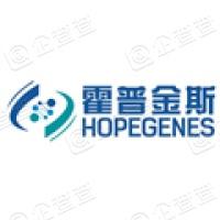 珠海霍普金斯医药研究院股份有限公司