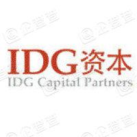 IDG资本投资顾问(北京)有限公司