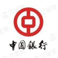 中国银行股份有限公司宝鸡文理学院支行