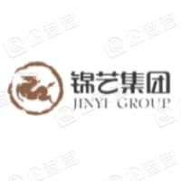 錦藝集團控股有限公司