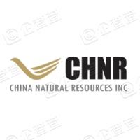 中国天然资源有限公司