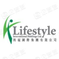 利福中國集團有限公司