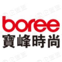 寶峰時尚國際控股有限公司