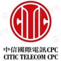 中信國際電訊集團有限公司