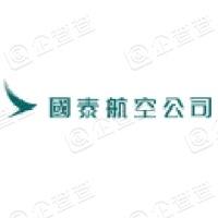 國泰航空有限公司