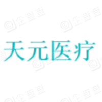 中國天元醫療集團有限公司