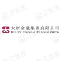 大新金融集團有限公司