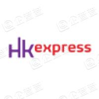 香港快運航空有限公司
