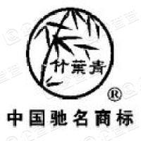 竹叶青营销公司