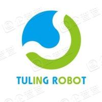 图灵智能机器人