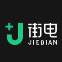 深圳街电科技有限公司-企查查