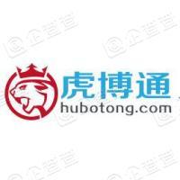 北京云时尚电子商务