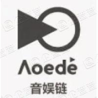 AOE音娱链