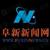 阜新新闻网