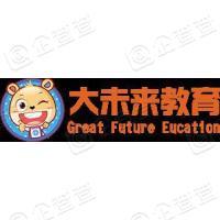 大未来教育