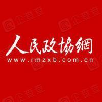 人民政协网