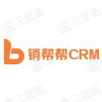 销帮帮CRM