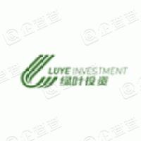 绿叶投资集团