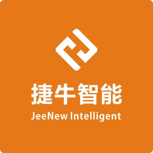 深圳市捷牛智能裝備有限公司-企查查