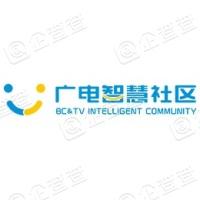 陕西广电智慧社区
