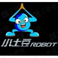 小土豆机器人