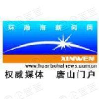 唐山环渤海新闻网