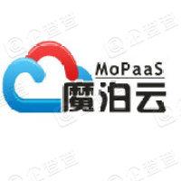 MoPaaS魔泊云