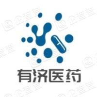 天津有济医药