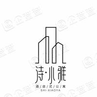 诗小雅城市民宿