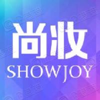 尚妆网ShowJoy