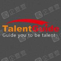 Talentguide