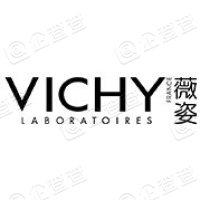薇姿Vichy