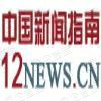 中国新闻指南